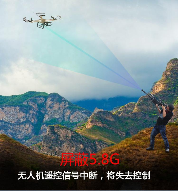 便携式无人机反制枪图片1