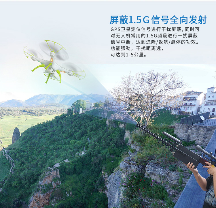 便携式无人机反制枪使用场景图2