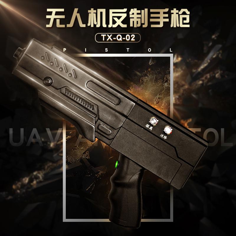 manbet平台无ren机反制枪自动检测de模式,确保不受无ren机干rao