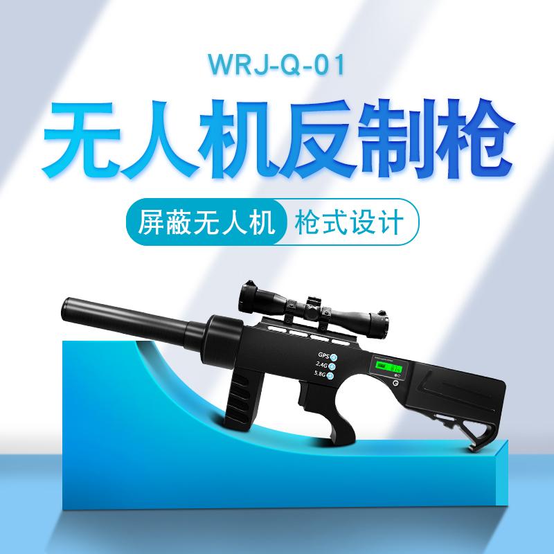TX-Q-01 三pin并发无人jifan制qiang